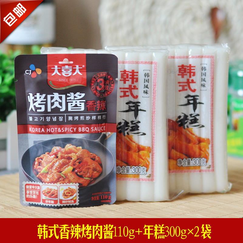 get quotations korean spicy fried rice cake mix overjoyed large korean spicy sauce 100g korean mochi rice