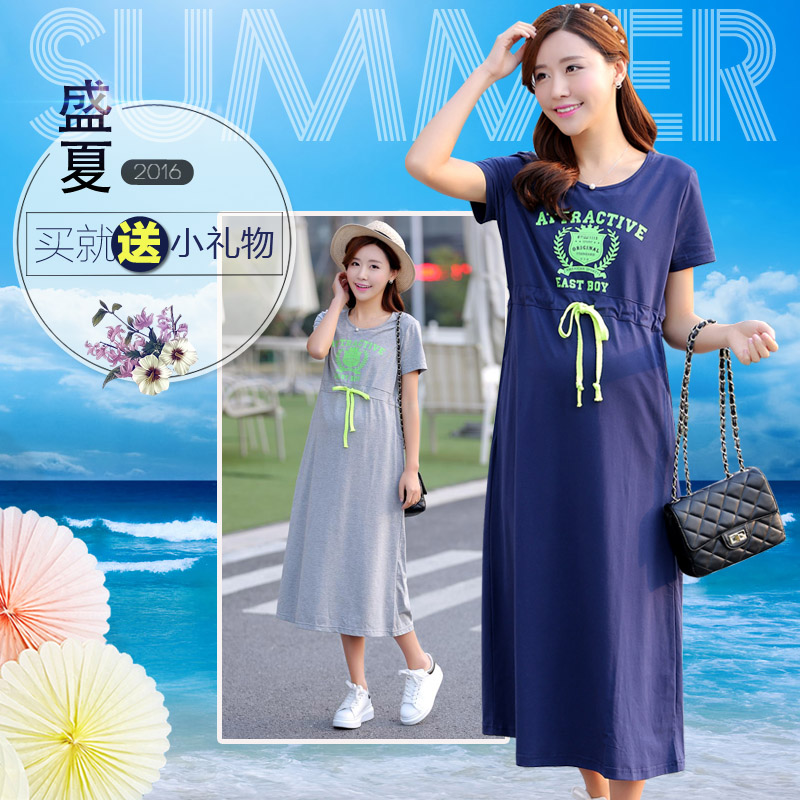 Korean summer maternity dress pregnant women dress fashion loose pregnant women skirt summer short sleeve maternity dress summer influx of mother