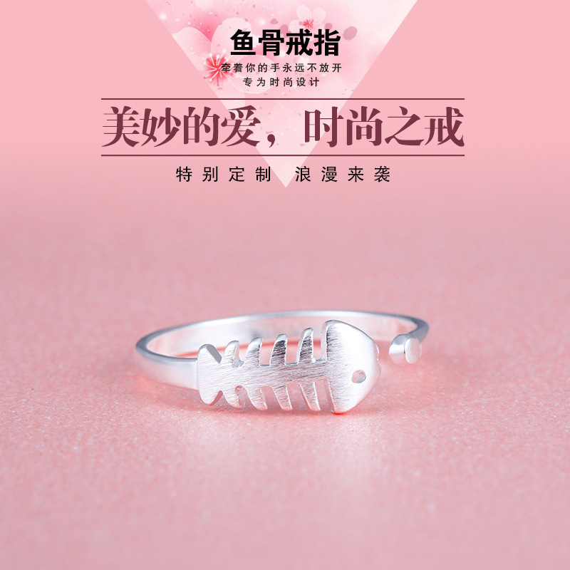 Korean temperament simple creative fish bones s925 sterling silver ring opening index finger ring female jewelry gift girlfriends