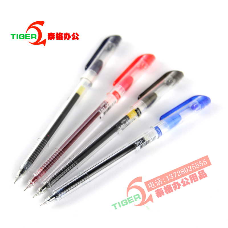 Korean version of east asia dong a fashion student stationery 5MM gel pen pen pen test