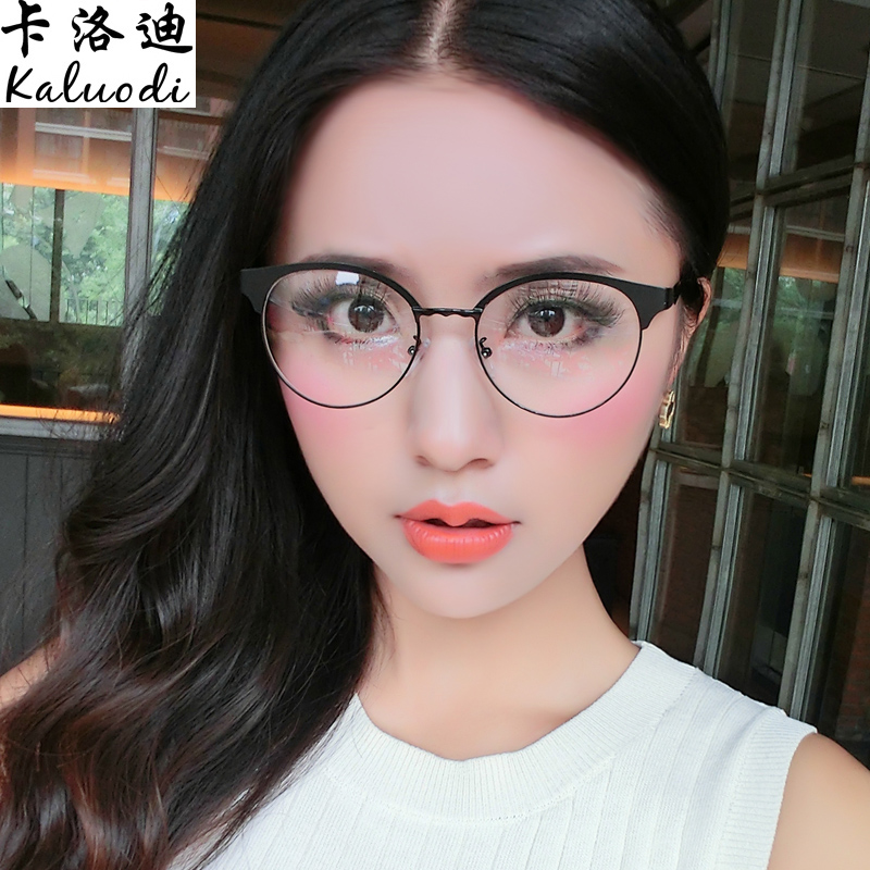 b8415de43e24 Get Quotations · Korean version of the card lordy metal rimmed glasses  frame glasses frame influx of people round