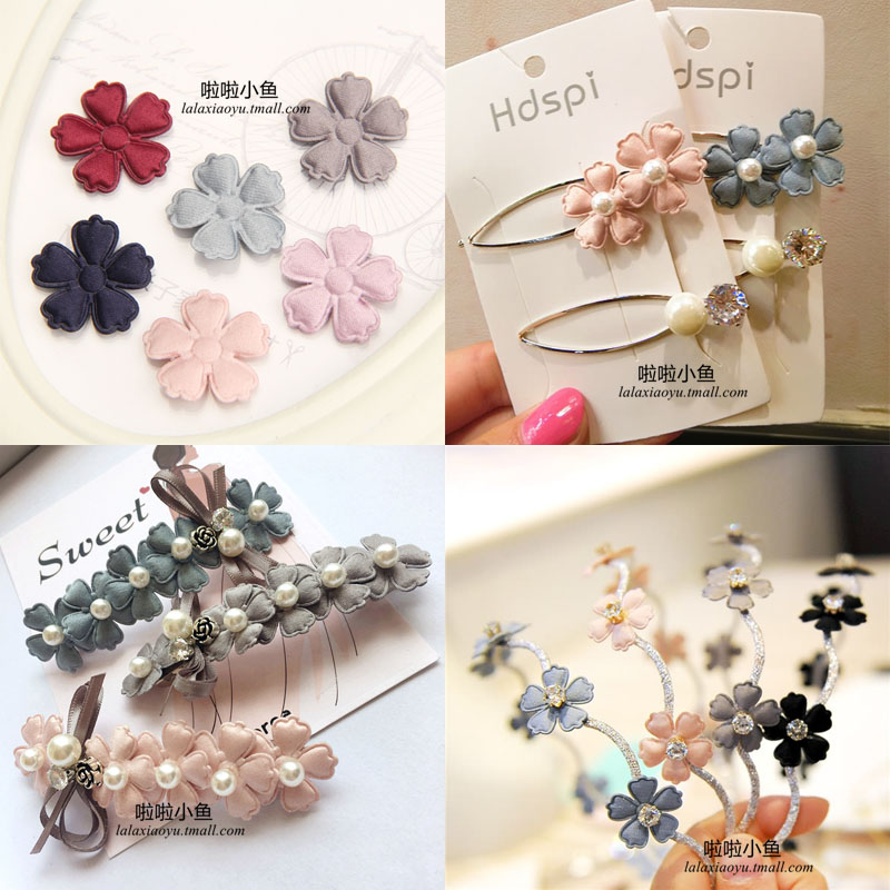 Korean version of the cherry embossed piece handmade flower hair bands hair ring korean dish made hair accessories hairpin material diy handmade accessories