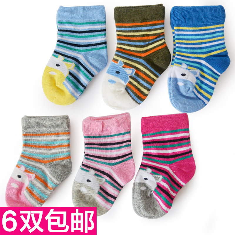 Korean version of the cute striped socks children socks baby boys and girls fall and winter socks baby socks children socks