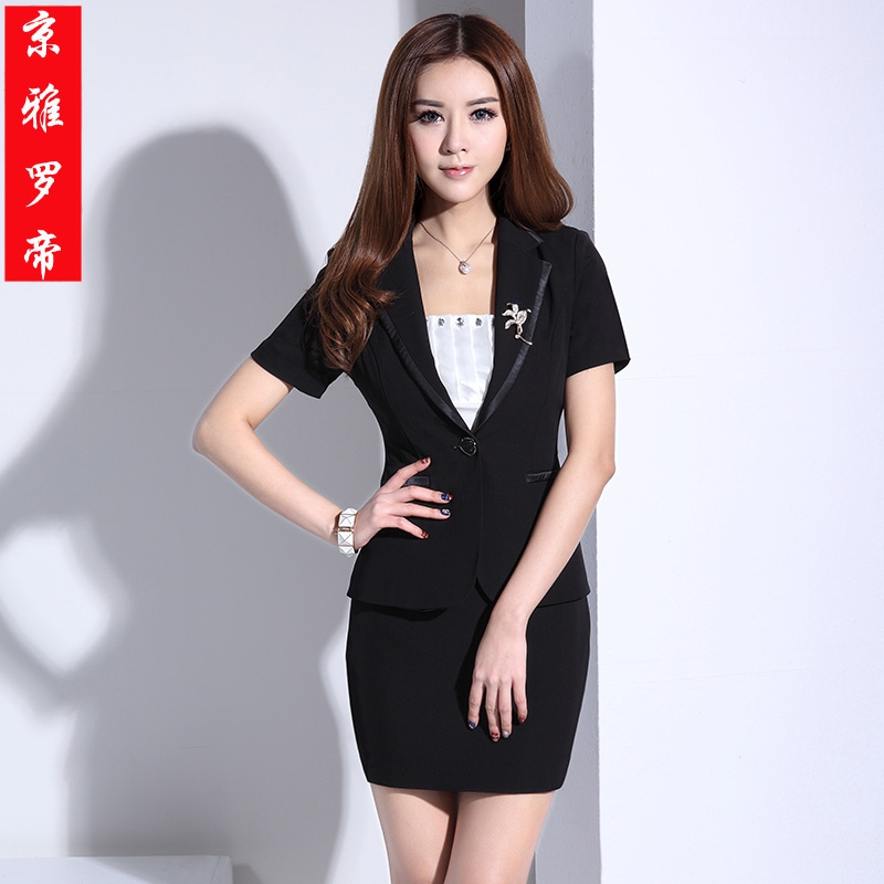 b243fd49601f Get Quotations · Korean version of the hotel manager suits are decorated  body suit 2014 new ol career suits