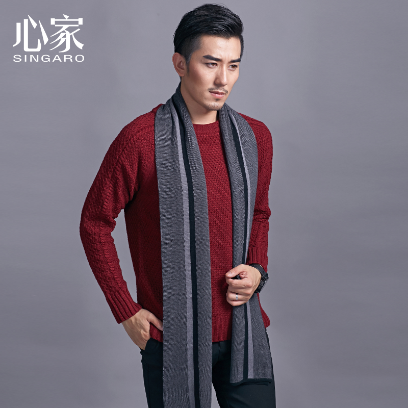 Korean version of the influx of upscale men's scarf autumn and winter artificial fine wool cashmere plus thick wool scarf