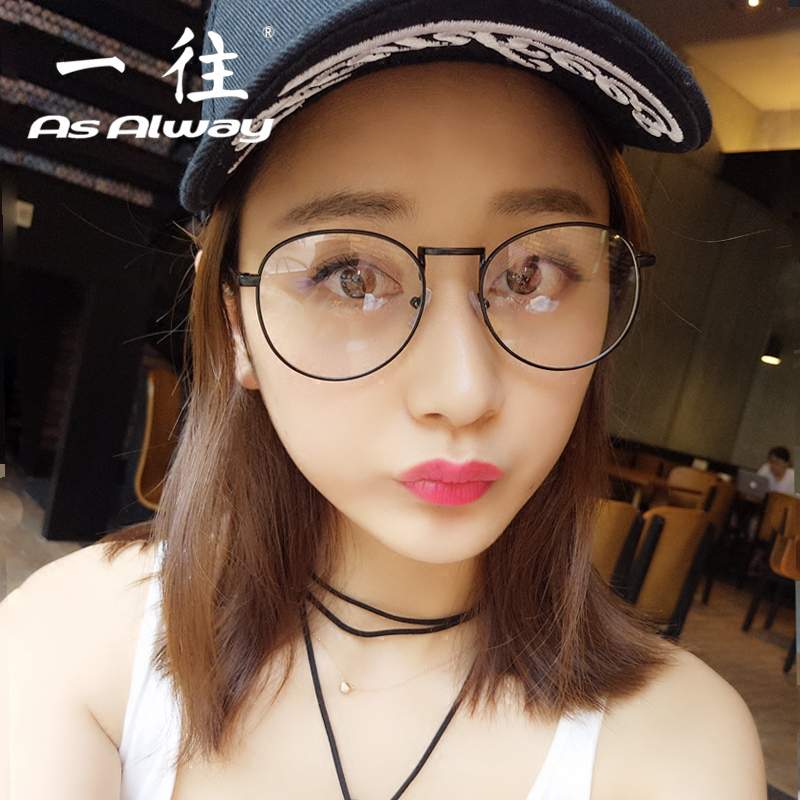 Korean version of the literary retro glasses frame influx of ms. elegant little face full frame myopia frame glasses frame metal plain mirror male Influx of men