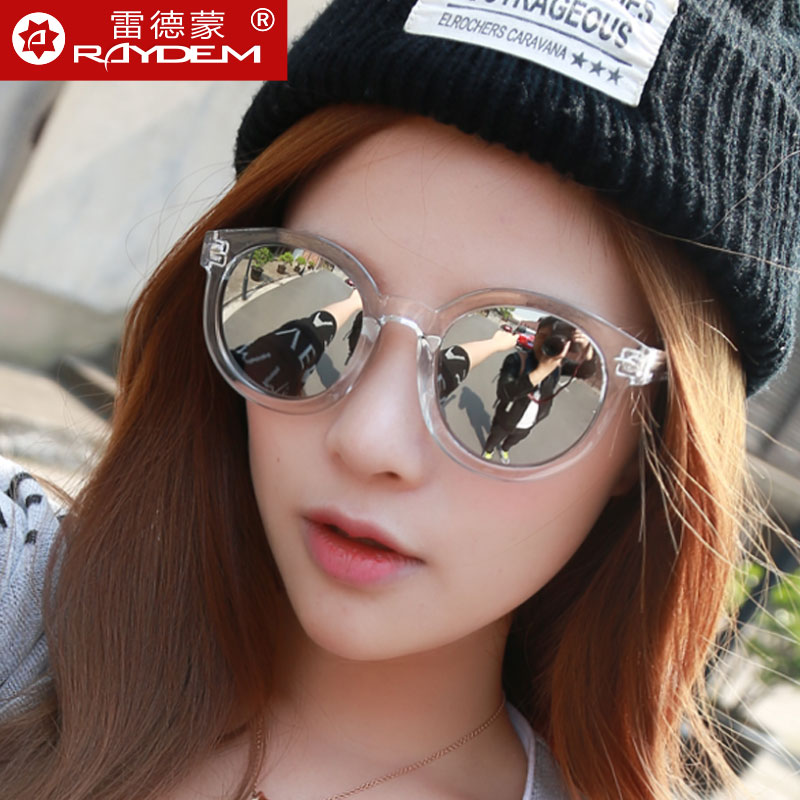 Korean version of the polarizer sunglasses female influx of people retro sunglasses large round frame sunglasses female 2016 new personality