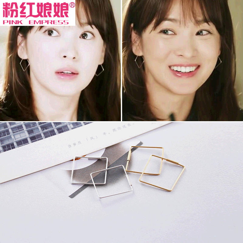 Korean version of the small jewelry simple hollow square geometric earrings ear hook earring female temperament earrings jewelry accessories