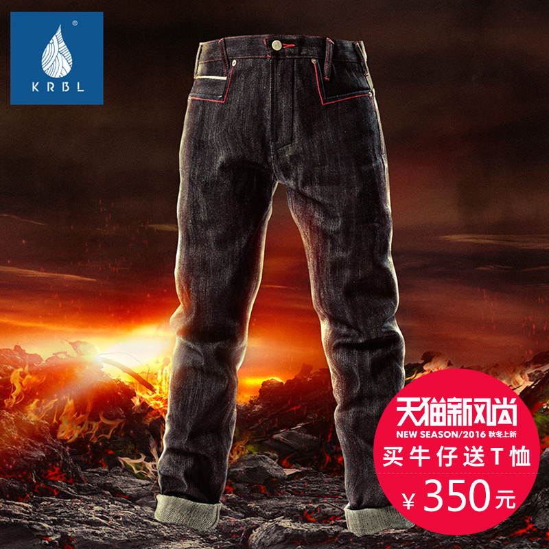 Krbl blue cloth colors red ear heavy classical puckering male original denim jeans 600pm