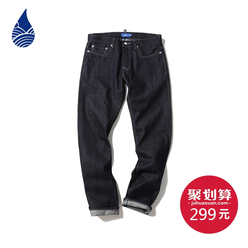 Krbl of koraku blue primary colors red ear denim jeans fashion men slim tide brand jeans 600r (s)