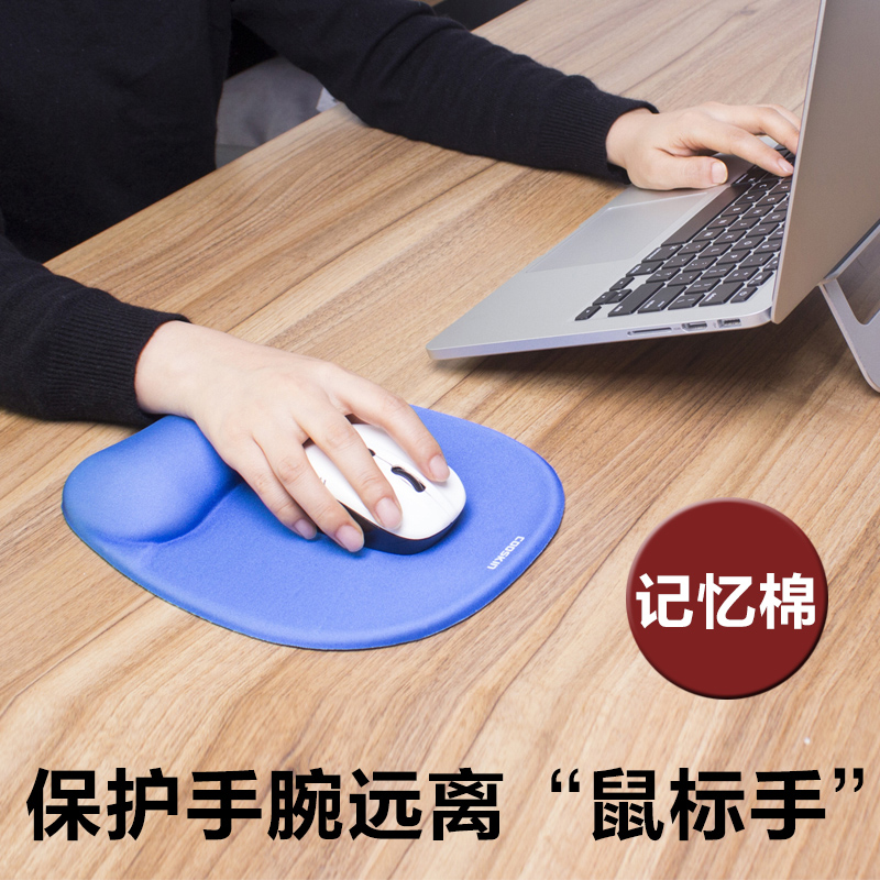 Krotchy memory foam mouse pad wrist mouse pad wrist pad lovely thick computer creative care prevention mouse hand