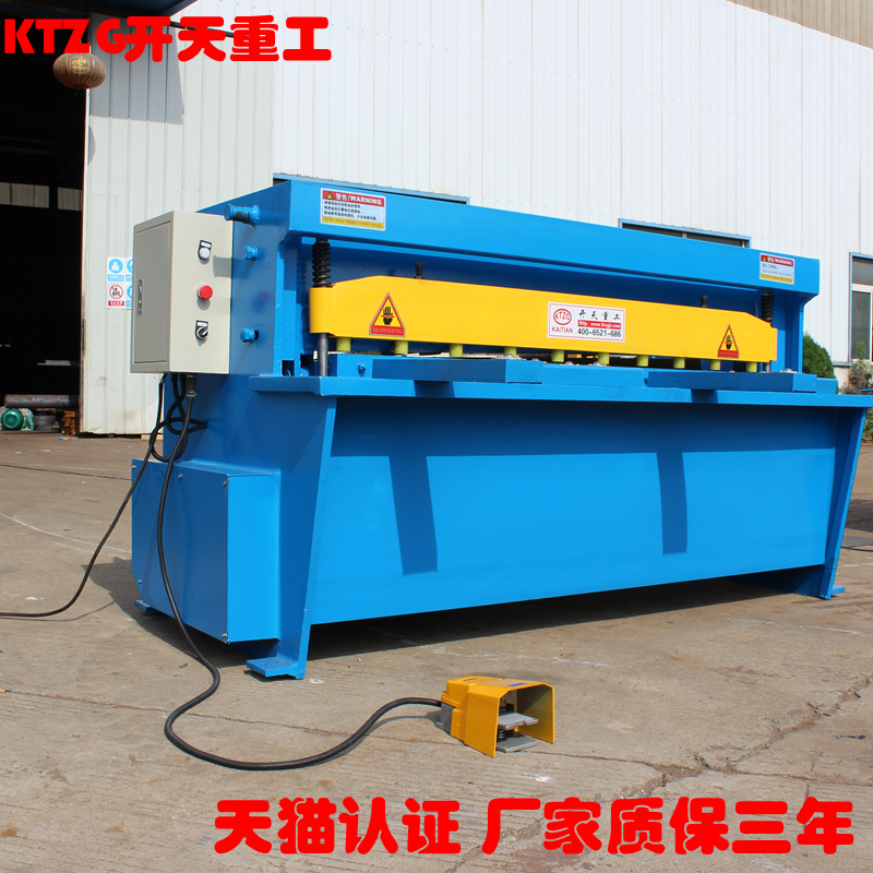 [Ktzg] small electric shears shearing machine shearing machine saving shears