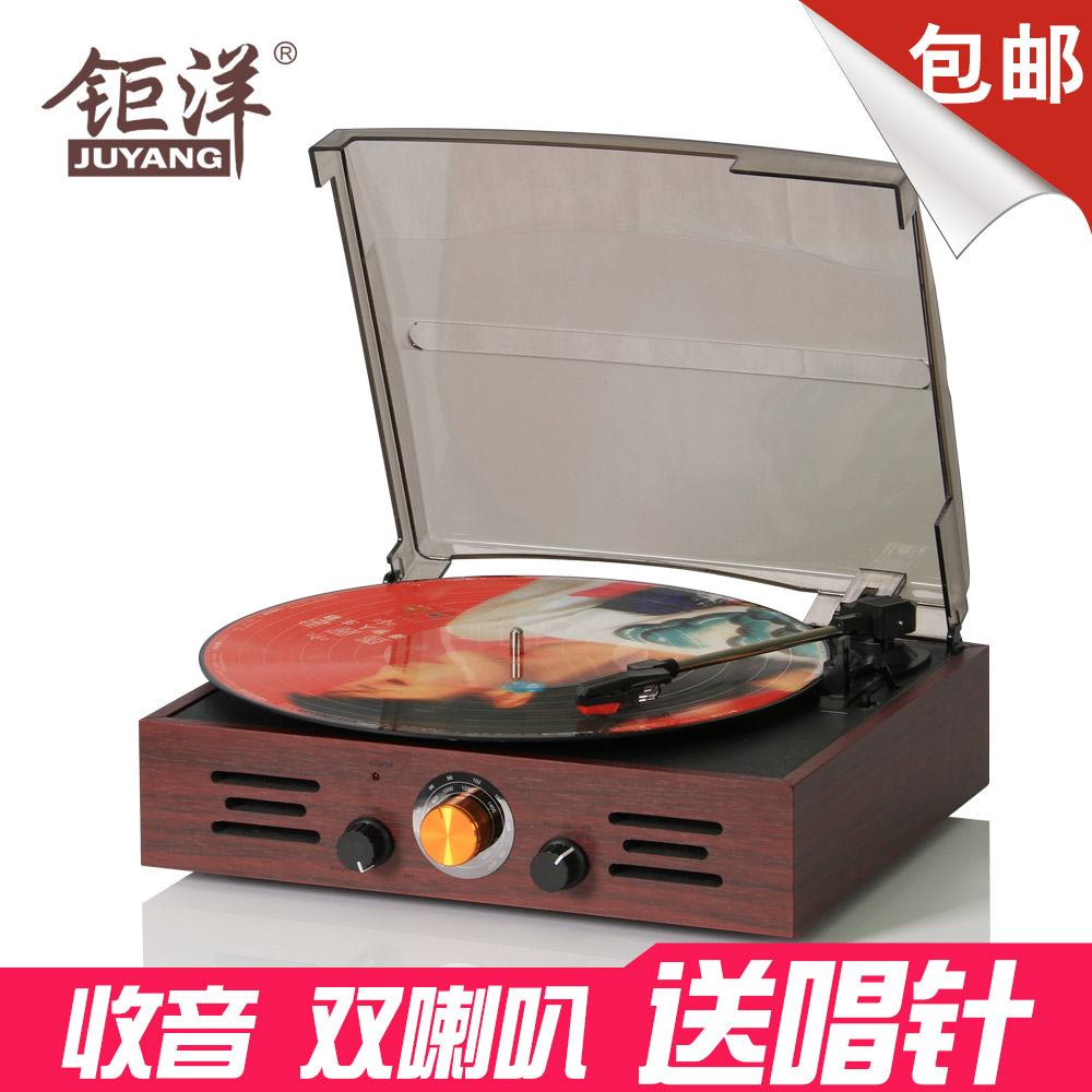 wholesale vinyl records in china