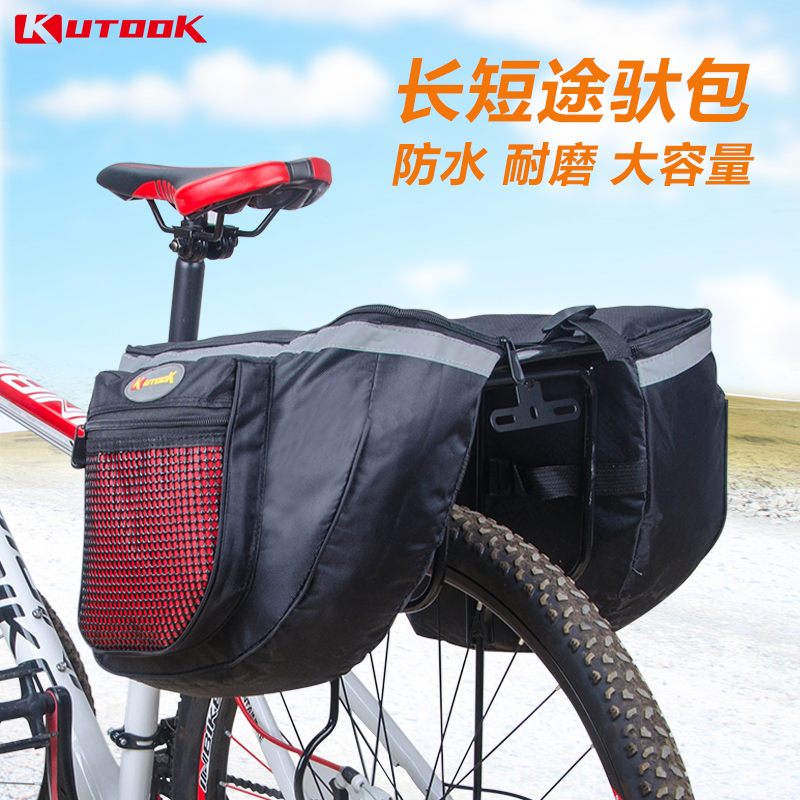 Kutook riding a bike bag pack bag after bag pack package shelf package bike bicycle equipment bicycle equipment