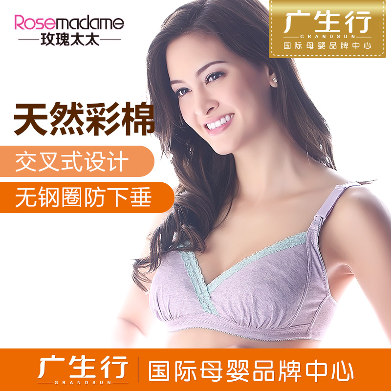Kwong sang mrs. rose natural colored cotton underwear pregnant nursing bra nursing bra no rims summer and autumn