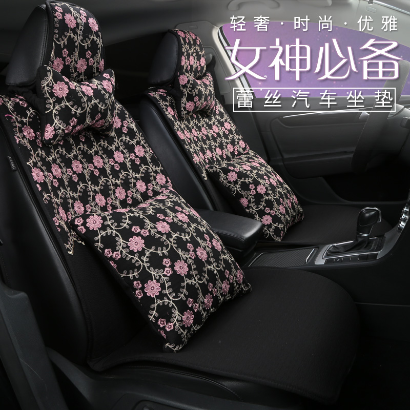 Lace bundled free car seat cushion four seasons general ms. cute cartoon fashion han state autumn and winter car seat