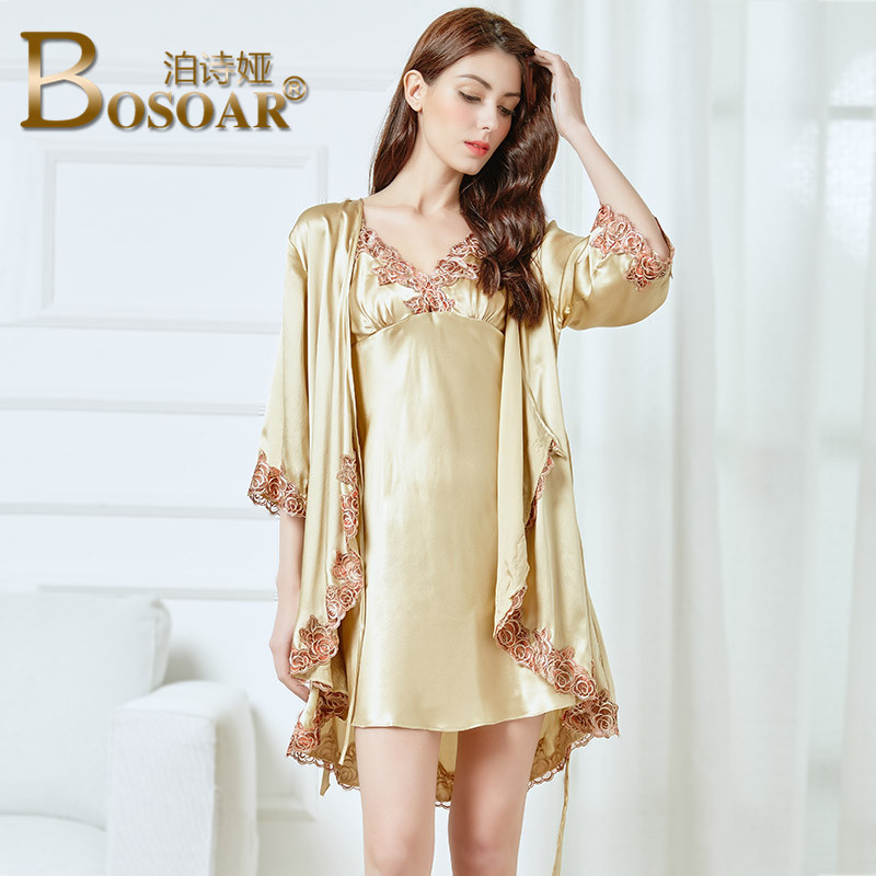 Ladies fashion simple Bosoar2016 summer new sexy silk pajamas suit hanging with a piece pajamas