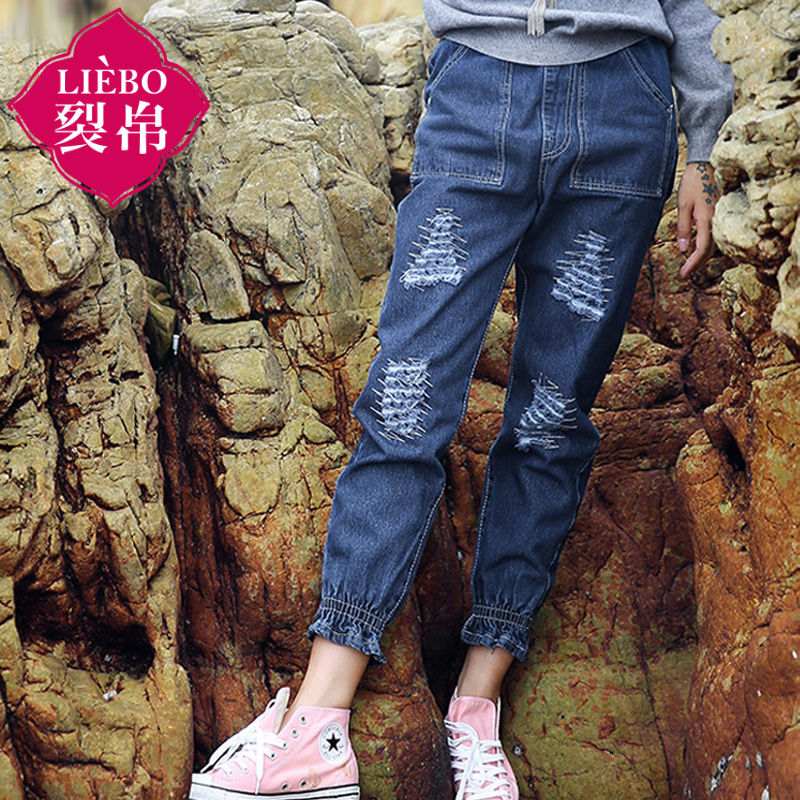 Ladieswear liebo 2016 new winter elastic waist pocket broken hole casual jeans female trousers pencil pants washed