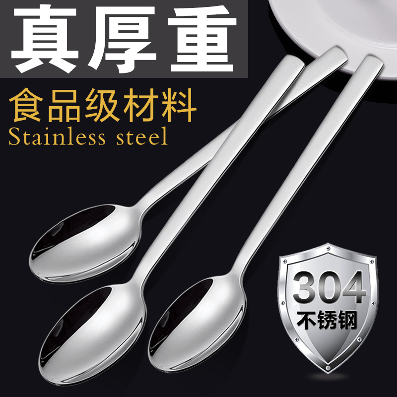 Laffan 304 stainless steel spoon stainless steel spoon spoon spoon stainless steel skillet soup spoon spoon chopsticks suit