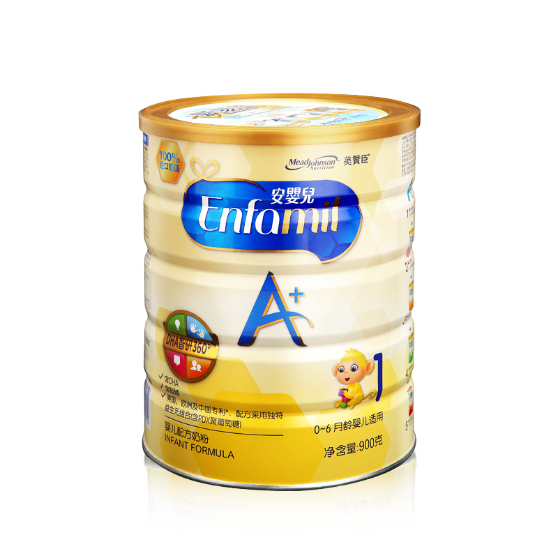 Lai family baby three segments mead johnson infant a + infant formula milk powder 1 barrels