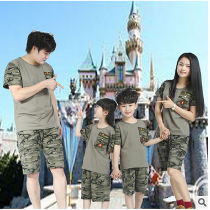 Lainigudeng summer camouflage suit summer paragraph kindergarten students dress uniforms class service