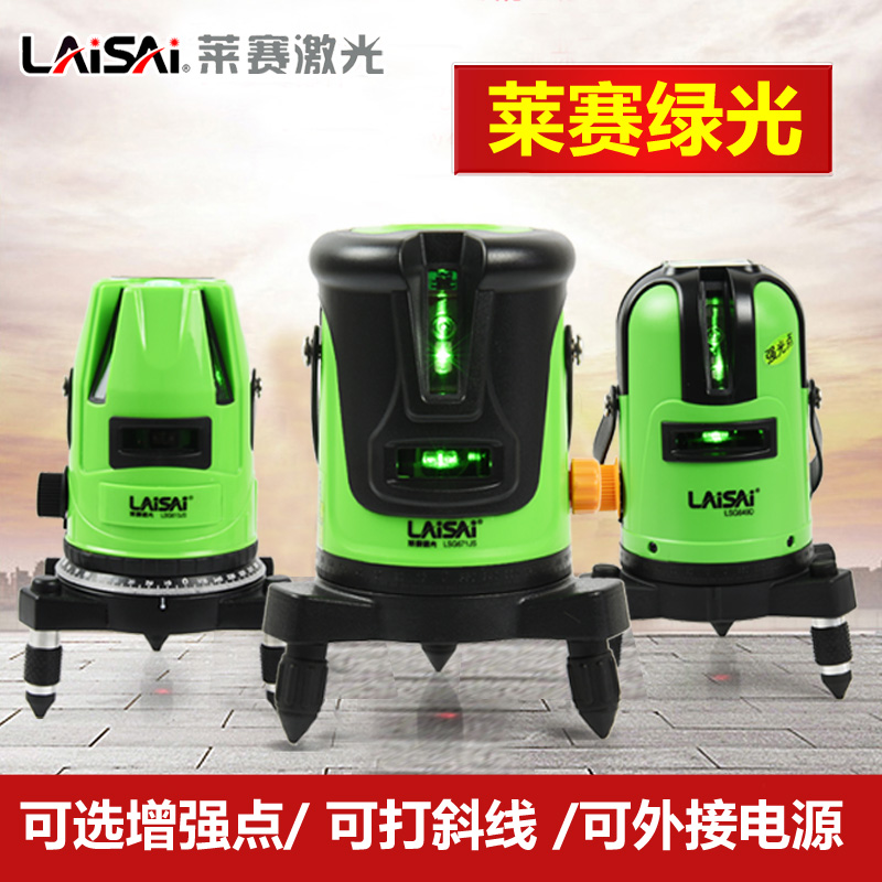Laisai green level 2 line 3 line 5 line super bright laser level marking instrument with high accuracy can be selected Hatched