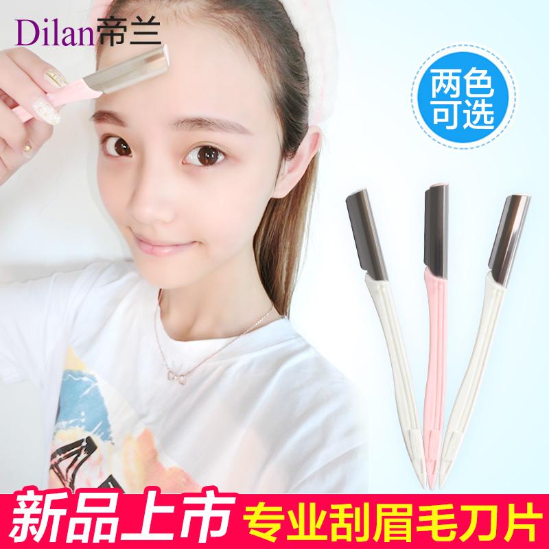 Buy Lan Di 3 Mounted Trumpet Thrushcross Professional Eyebrow