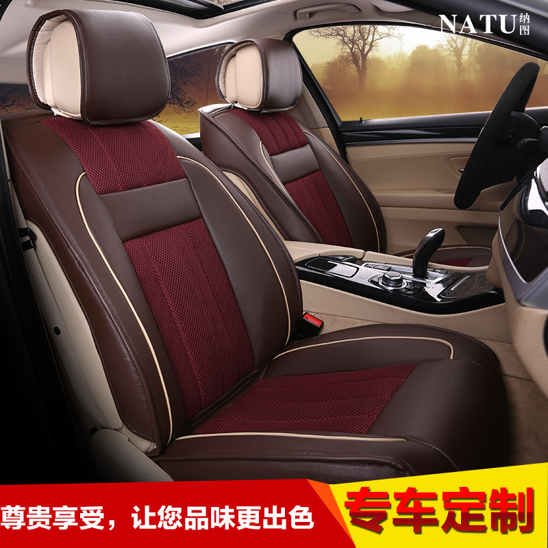 Land rover discovery 3 discovery 4 honda odyssey eric gentry special summer ice silk seat sports car seat cushion