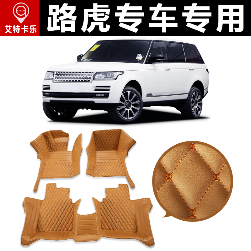 Land rover range rover administrative version of the range rover sport discovery 4 aurora footpads god voyager 2 land rover range Victory footpads