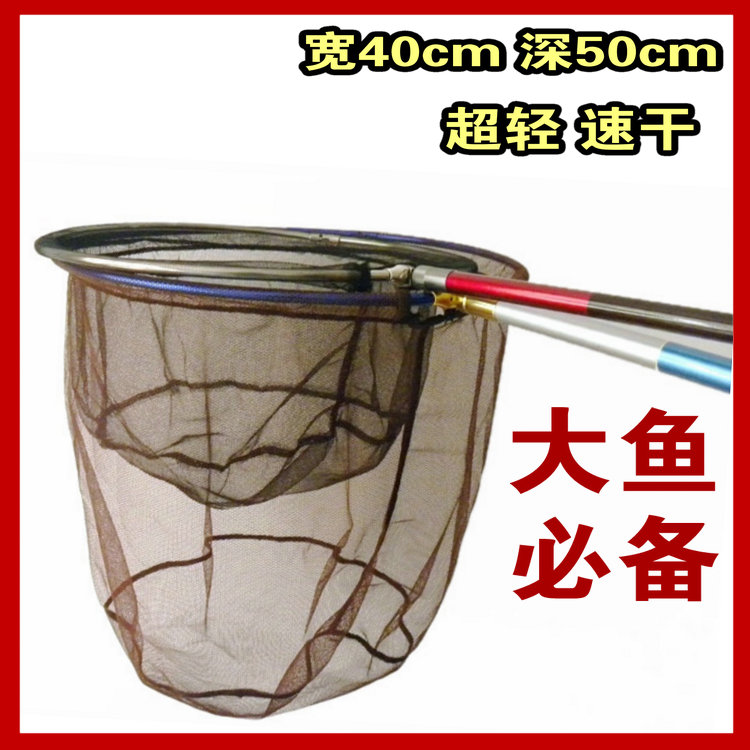Landing net head 40CM ultra deep 50CM nano sugan anti hanging mesh carbon rod ultralight frame can be equipped with aluminum ring