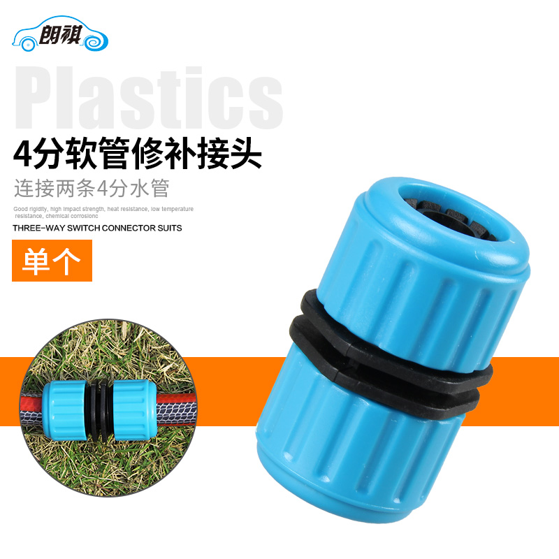 Get Quotations · Lang Qi Extension Hose Garden Hose Quick Connector 4  Points Through Two Plastic Repair Access Feeder