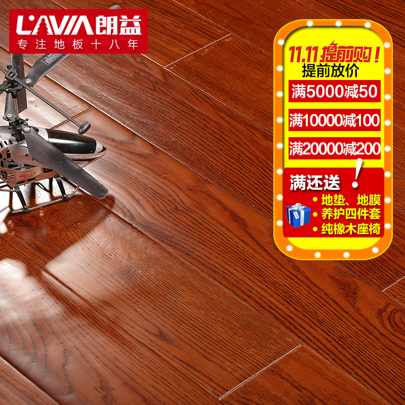 Lang yi 100% pure solid wood american red oak solid wood antique oak flooring factory direct special environmental protection
