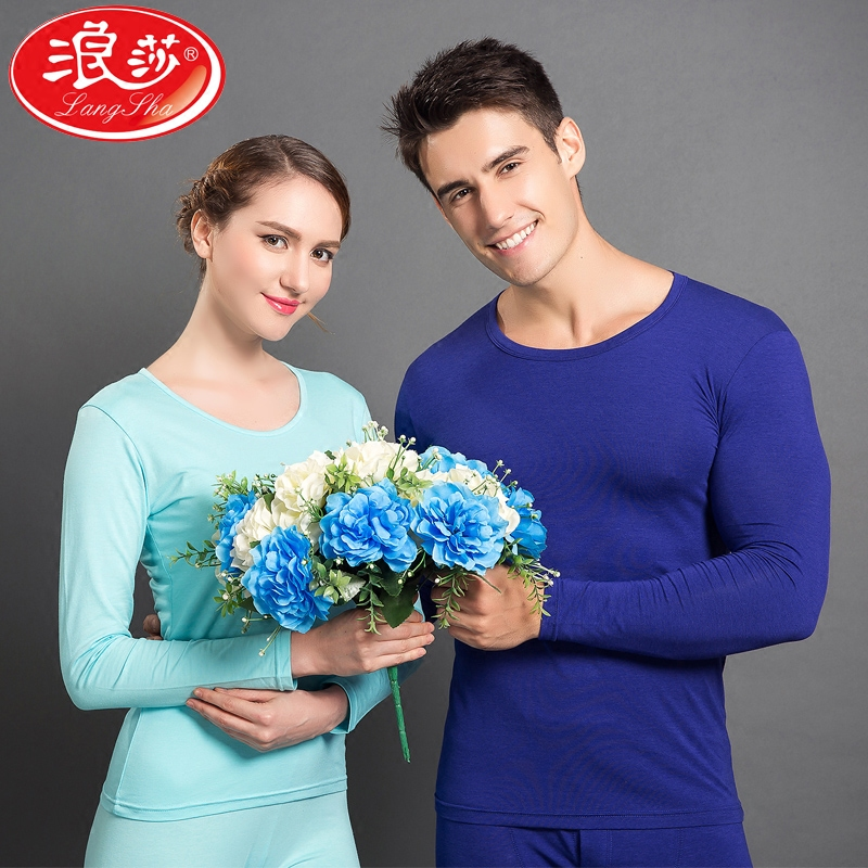 Langsha men's underwear modal cotton thermal underwear ms. thin section qiuyiqiuku suit autumn and winter slim couple