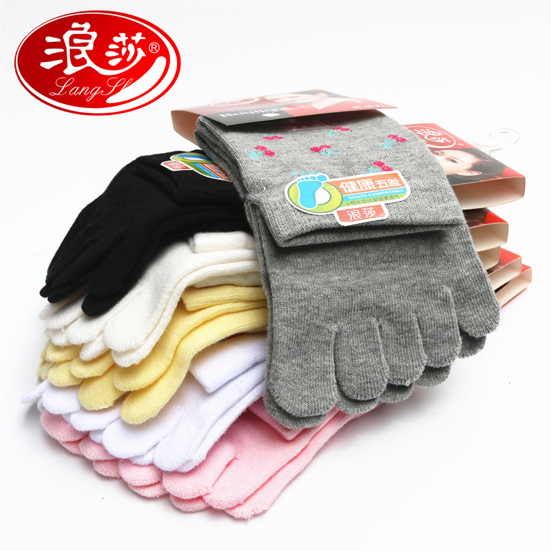 Langsha toe socks female socks combed cotton socks spring thin section ms. cotton sports socks 6 pairs of toe socks female cotton