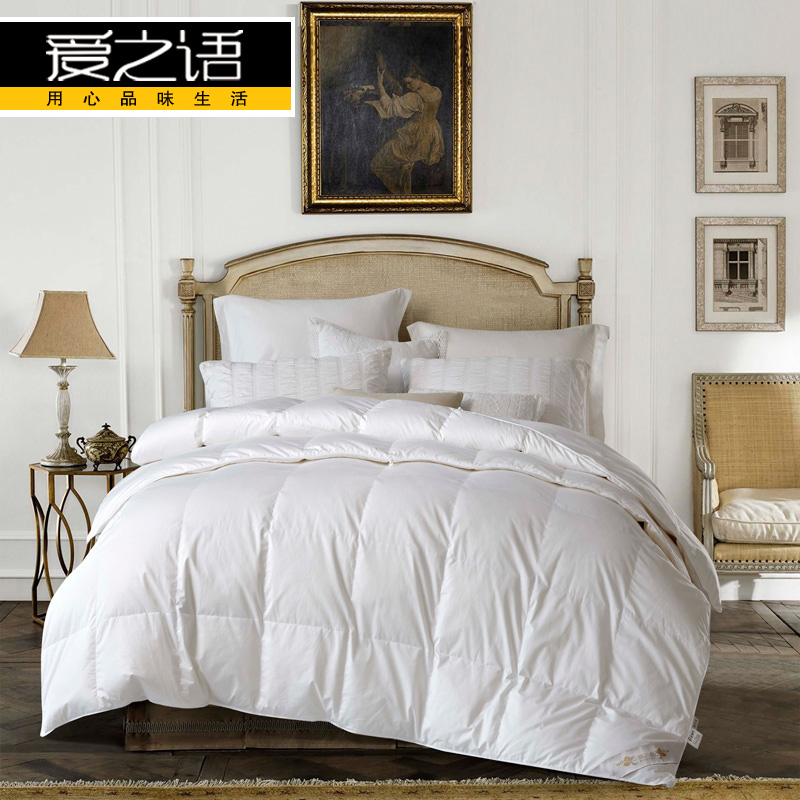 Language of love hotels thick warm white duck down duvet picture is cotton quilt is single or double core