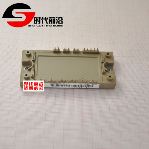 Languo 7mbr25sa120-50 new original absolute advantage proxy distribution