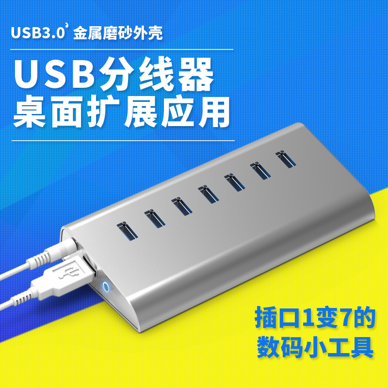 Lanshuo notebook computer usb expansion hub splitter high speed usb3.0 hub hub adapter multi mouth