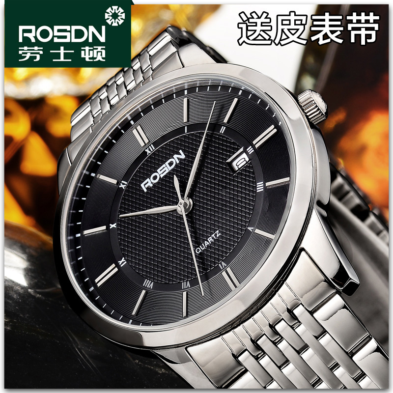 Laoshi dayton men's watches watch lovers watch male table quartz watch waterproof thin genuine precision optional female form
