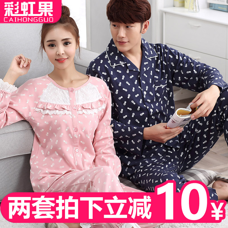 Lapel cardigan open buckle cotton pajamas couple tracksuit female spring fall and winter long sleeve suit male autumn cotton cardigan
