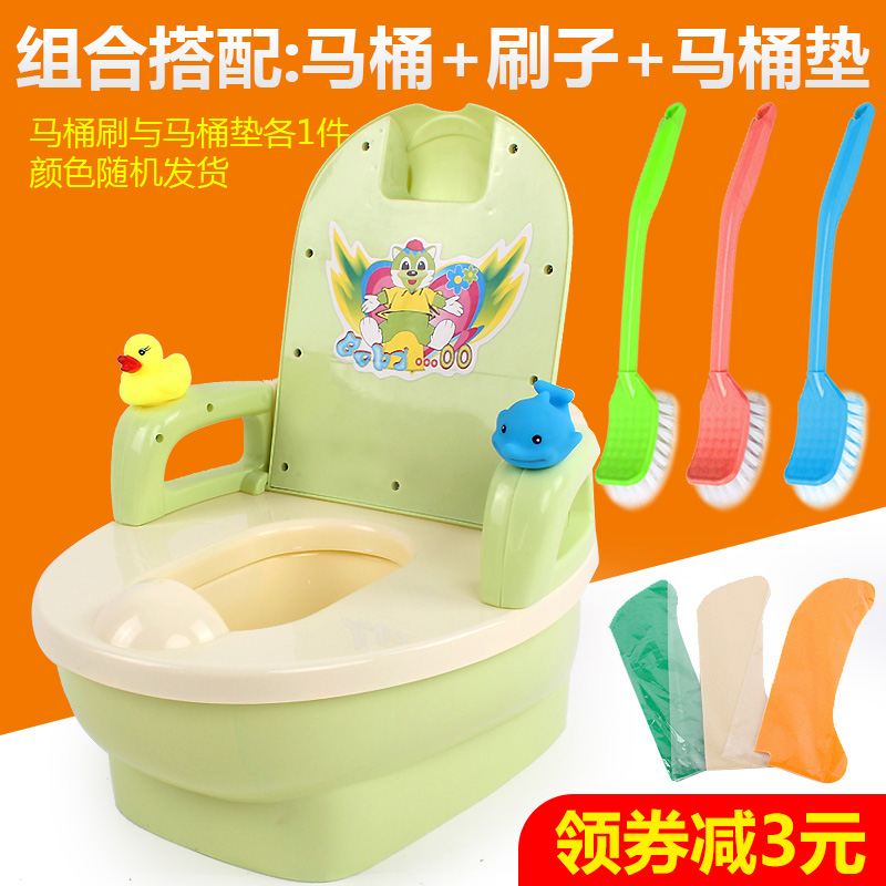 Large baby toilet toilet toilet for men and women infants and young children small children potty potty toilet potty stool