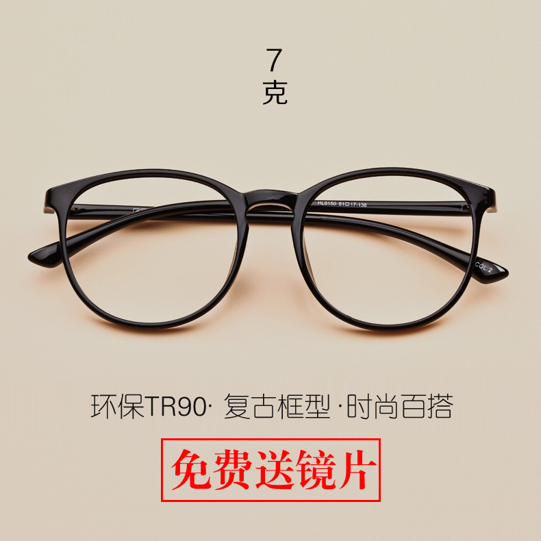China Glasses Frame Myopia, China Glasses Frame Myopia Shopping ...