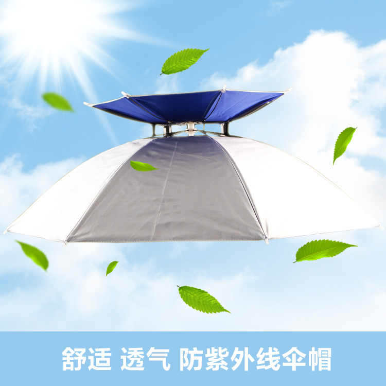 Large double uv umbrella hat fishing hat fishing umbrella hat fishing hat sun hat cap visor men