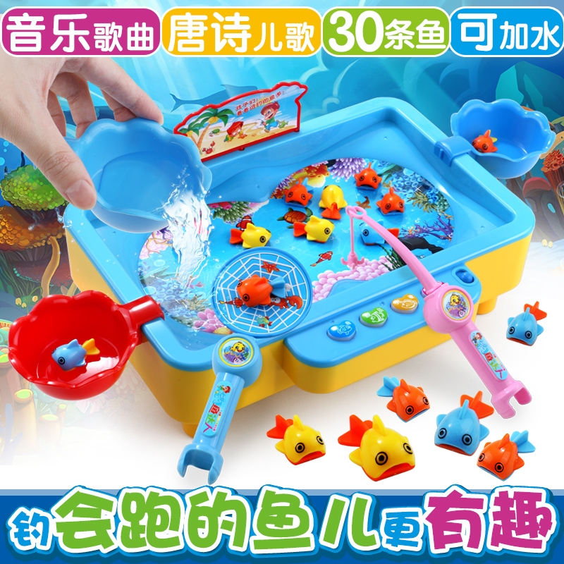 Large electric rotating magnetic fishing paternity of children baby educational musical toys 1 2 3 4 5 years old gift