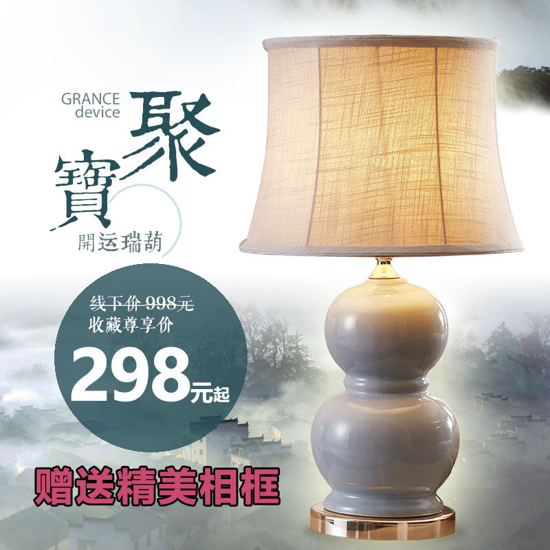 Large gourd ceramic table lamp modern minimalist american rural countryside of chinese living room bedroom bedside lamp hotel table lamp