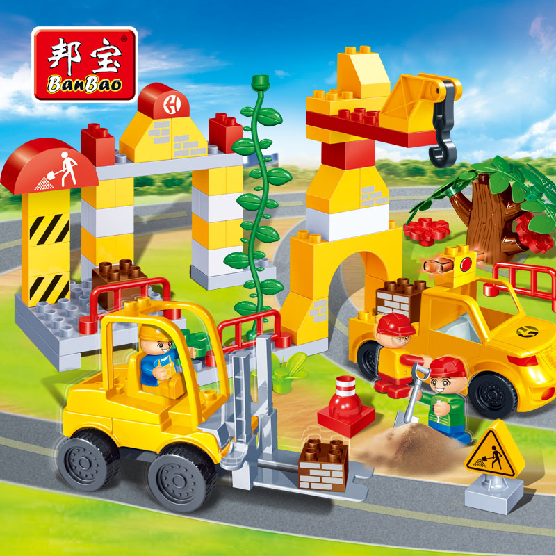 [Large particles] bang bao fight inserted educational toys building blocks engineering series amusement park 9668 9670
