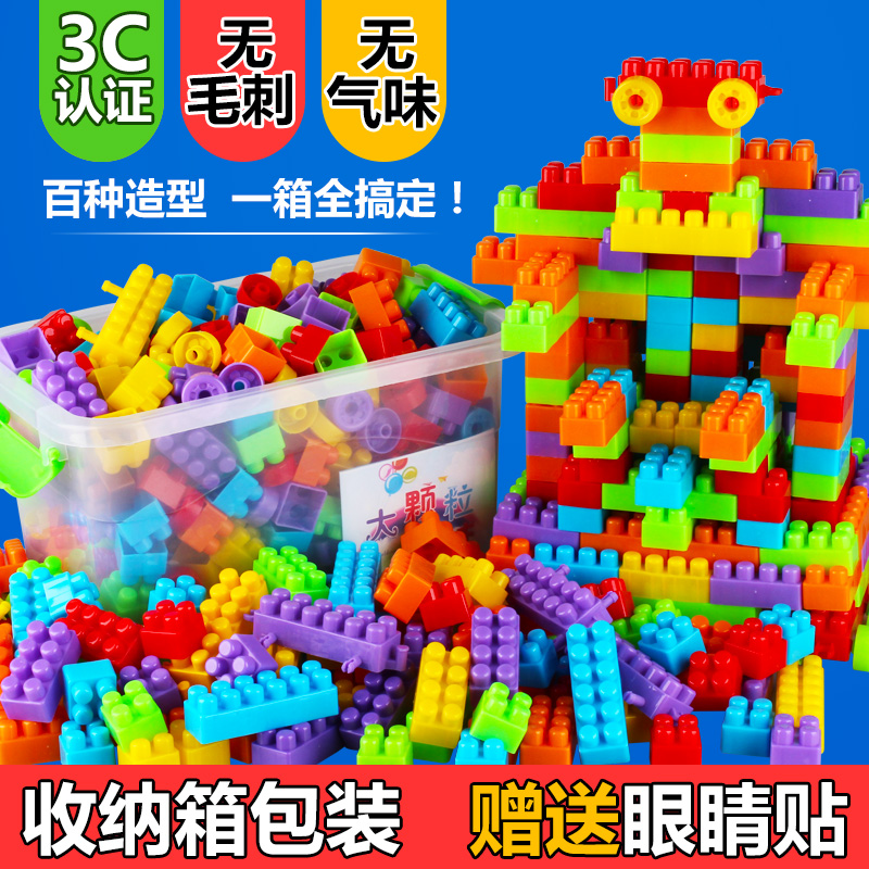 Large particles of plastic children's toys 3-6 boys and girls under the age of children fight inserted blocks baby blocks puzzle fight dress