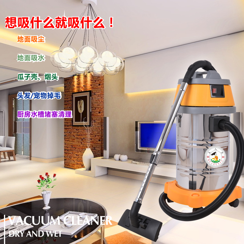 Large power commercial carwash vacuum cleaner car home super wet and dry vacuum cleaner 35 l l