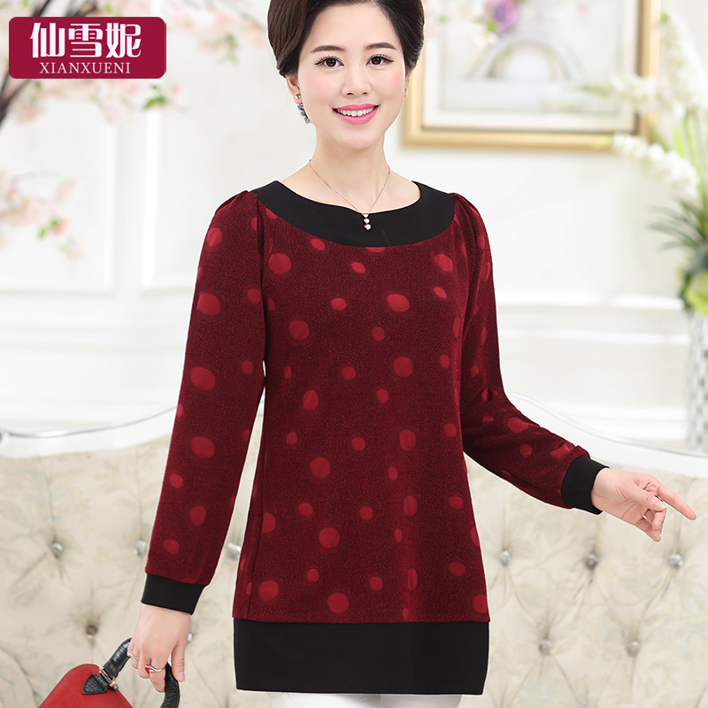 Large size mother dress middle-aged middle-aged women's autumn long sleeve t-shirt shirt 40-5 0 women fat old man Grandma