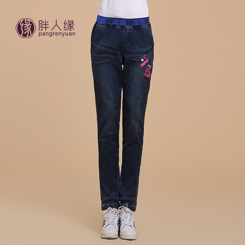 Large size women fat popularity jeans long pants plus thick velvet fat mm plus fertilizer plus large cartoon fashion jeans