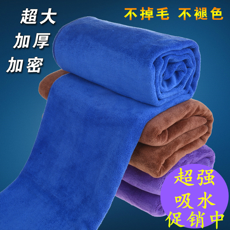 Large thick microfiber car wash towel wash cloth cleaning supplies car cache towels absorbent towel 60*160 lint